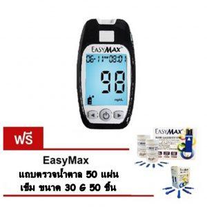 เครื่องวัดน้ำตาลในเลือด EASYMAX รุ่น MU