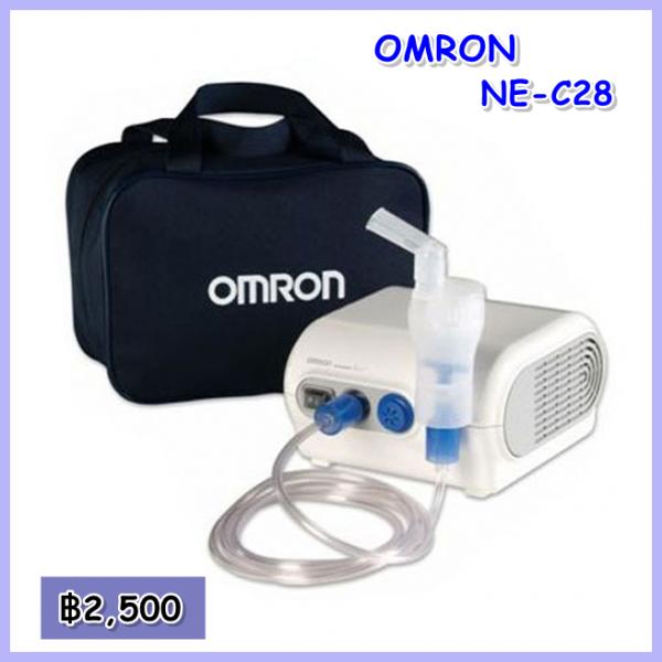 เครื่องพ่นยา ขยายหลอดลม ยี่ห้อ OMRON รุ่น NE-C28