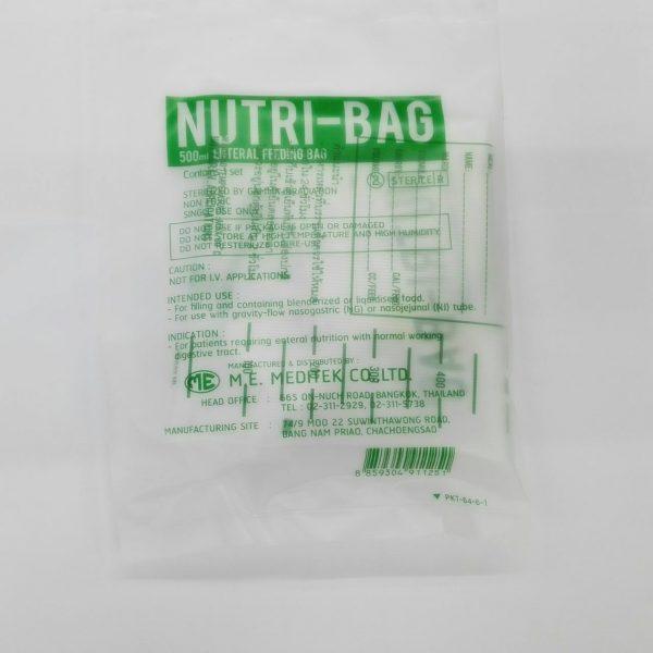 ถุงใส่อาหารเหลว ถุงใส่อาหารให้ทางสายยาง ยี่ห้อ NUTRI-BAG