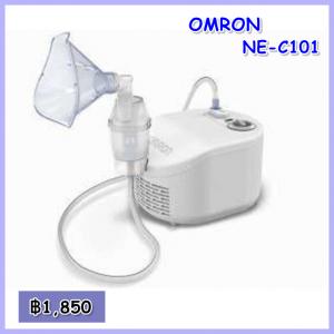 เครื่องพ่นยา ขยายหลอดลม ยี่ห้อ OMRON รุ่น NE-C101