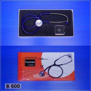 หูฟังแพทย์ Stethoscope Funowa ประเทศญี่ปุ่น