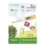 thermometer digital rossmax 3
