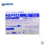 syringe 1 ml box